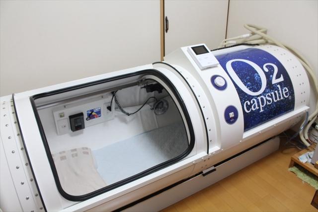 鳥取県鳥取市の酸素カプセル 巡り逢い
